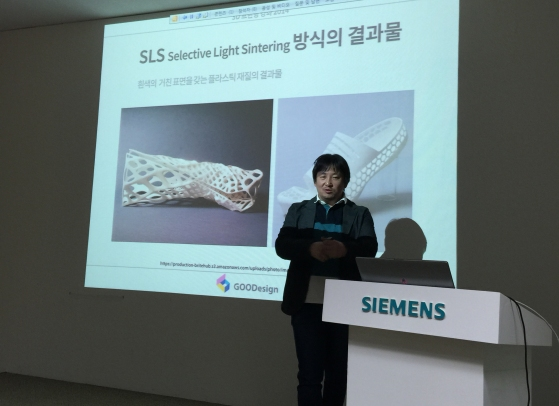 siemens-lecture